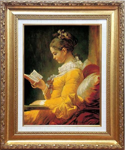 「本を読む少女」フラゴナール