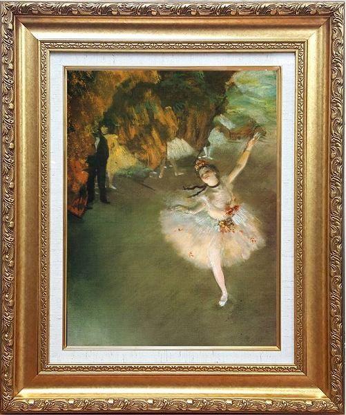 「舞台の踊り子」ドガ