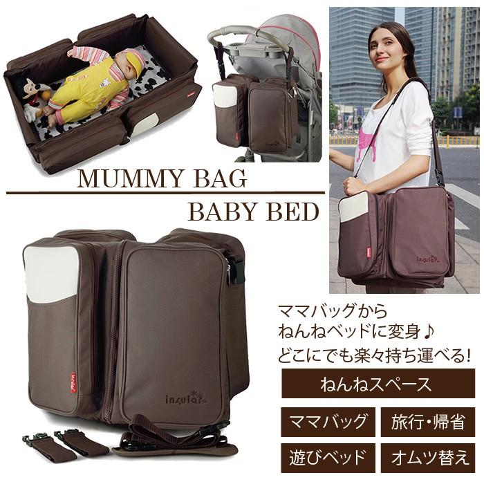 マザーズバッグ ママバッグ ポケット豊富 多機能 軽量 大容量 出産祝い 送料無料