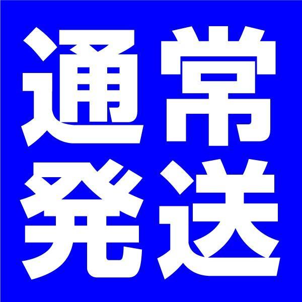 かに ボイル紅ずわいがにカットミックス 1kg 送料無料 ボイルガニ 茹でかに べにずわい 蟹 冷凍 蟹 グルメ|seikaokoku|09