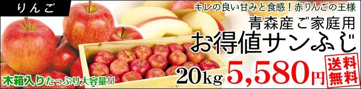 サンふじ木箱20