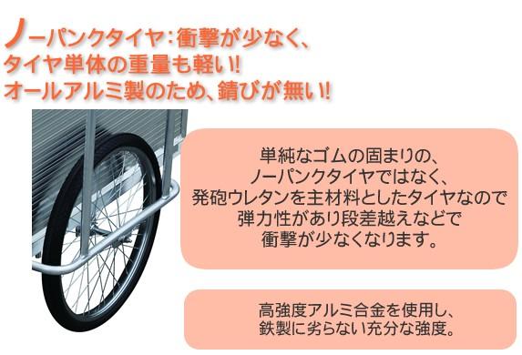 ■【代引き不可】送料無料 昭和ブリッジ 業務用アルミ製折りたたみ式リヤカー SMC-3