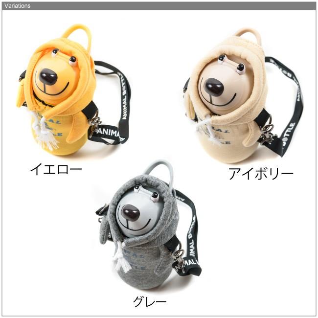 thermo mug(サーモマグ)アニマルボトル カレッジ