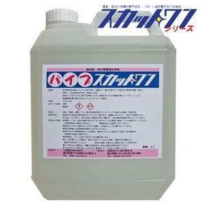 排水管洗浄剤 パイプスカットワン(4Lサイズ5,460円)