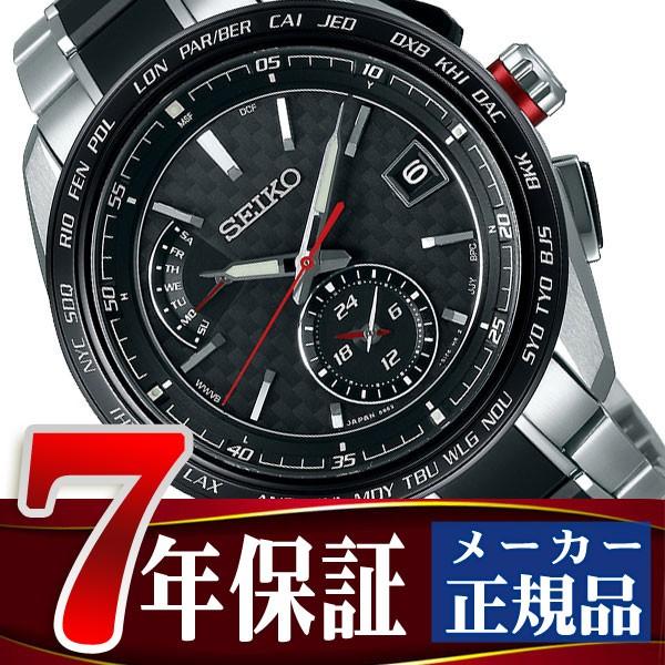 0638684ff8 セイコー ブライツ SEIKO BRIGHTZ 電波 ソーラー 電波時計 腕時計 メンズ スポーティライン クロノグラフ SAGA259