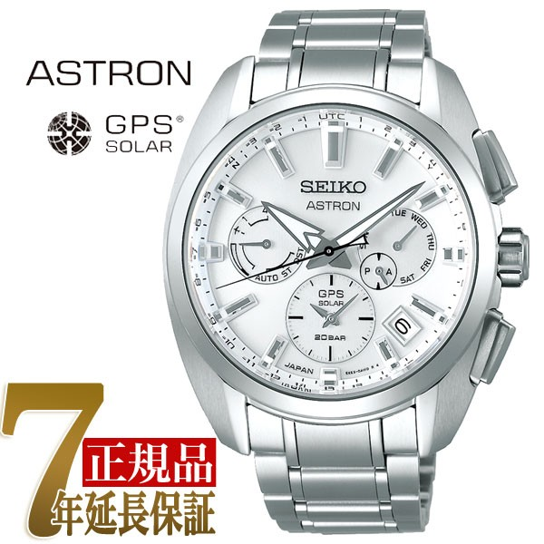 【ポイント10倍】セイコーアストロン 腕時計 メンズ SEIKO ASTRON SBXC063 グローバルライン スポーツ
