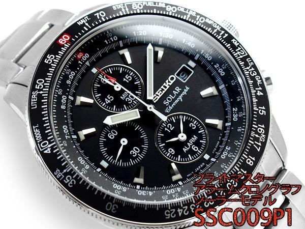 the best attitude 89427 ebdfd セイコー クロノグラフ 逆輸入SEIKO セイコー パイロットクロノグラフ ソーラー腕時計 ブラックダイアル SSC009P1※商品ロゴに変更の場合あり
