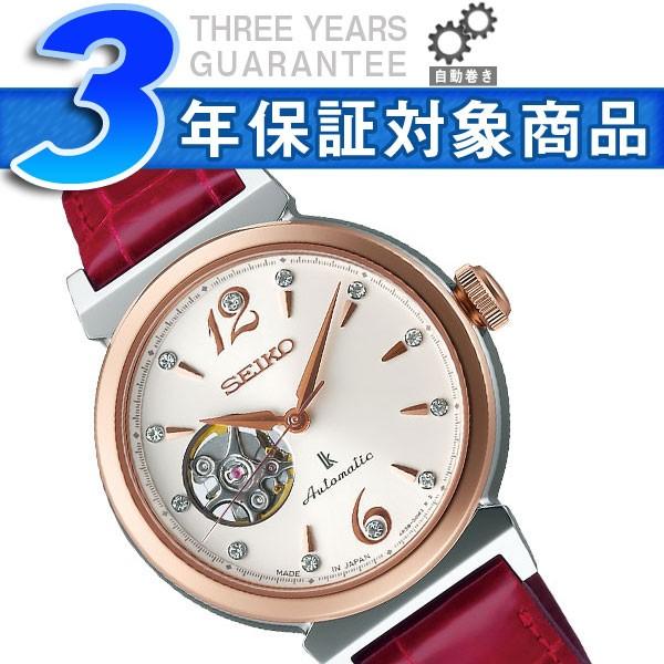 8bcf4ff856 SEIKO LUKIA セイコー ルキア レディース腕時計自動巻き 手巻き付 SSVM012