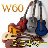 かわいいミニギター