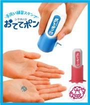 楽しみながら手洗いの練習ができます!