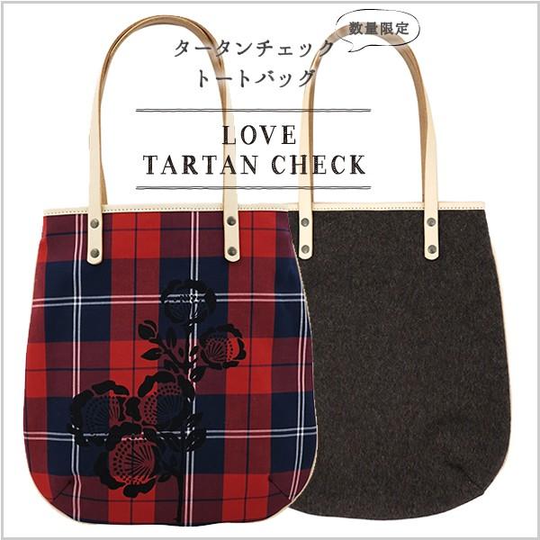 タータンチェックと椿・たまご型トートバッグ