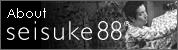 About seisuke88 - seisuke88について