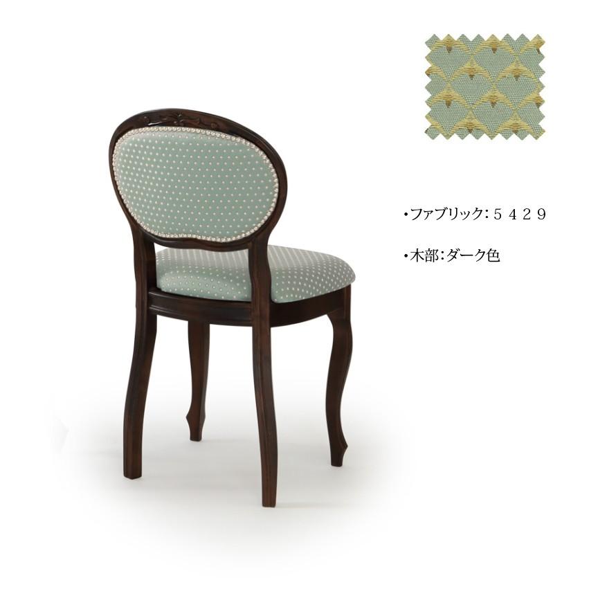 椅子の買い替え