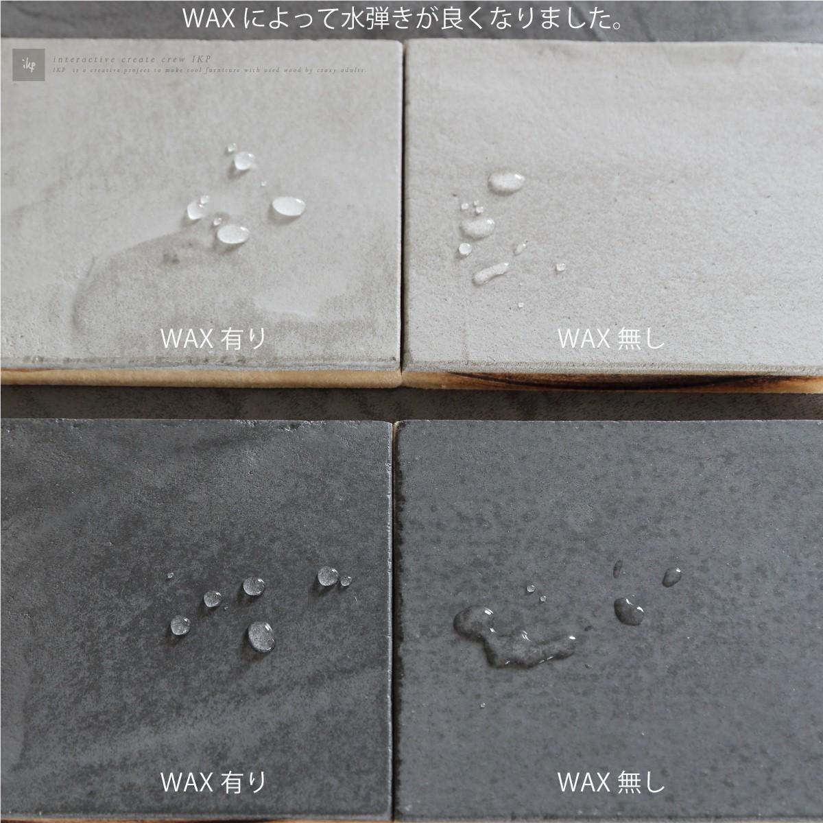 水弾き耐水性防汚性が増したテーブル