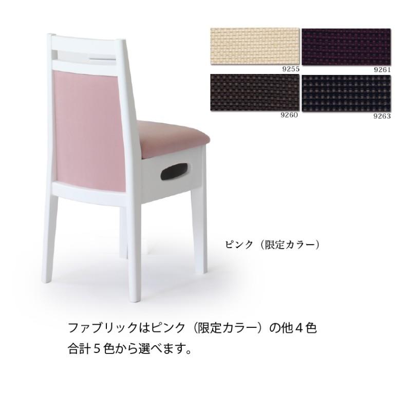 椅子が選べる 色が選べる鏡台