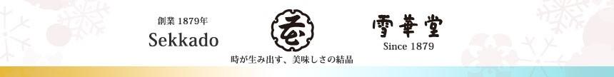 東京甘納豆に老舗