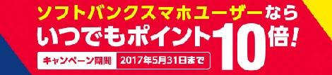 yahoo_event