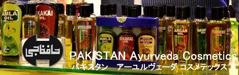 Hafiz jee Oil & Perfume Company