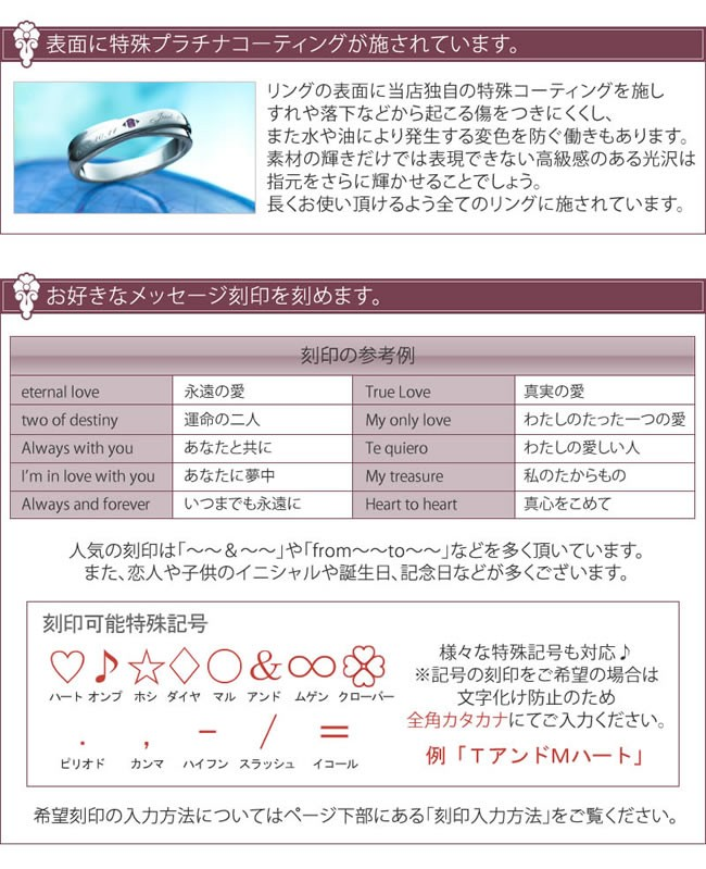 セミオーダーピンキーリング 004R-KS単品 特別な刻印をしてオリジナリティあふれるピンキーリングをどうぞ。