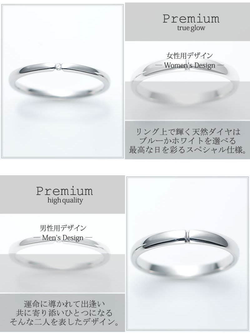 結婚指輪 プラチナ ペアリング 刻印も可能 プラチナ ペアリング 刻印も可能 Premium memory pre-11-22-4151