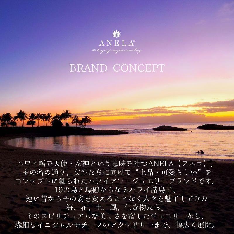 ANELA(アネラ)ブランドコンセプト
