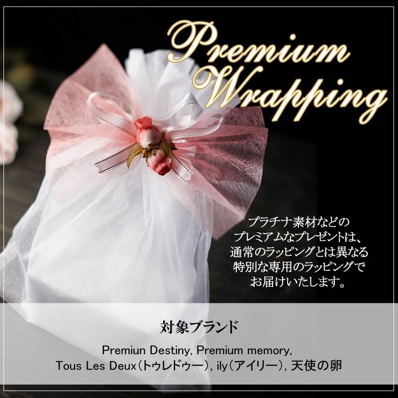 結婚指輪 マリッジリング 無料ラッピングサービスもプレミアムに