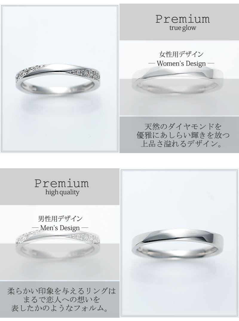 結婚指輪 プラチナ ペアリング 刻印も可能 プラチナ ペアリング 刻印も可能 Premium memory pre-11-22-4071