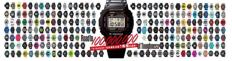 CASIO腕時計−G-SHOCK