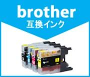 broter ブラザー インク プリンター型番で探す