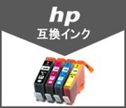 HPインク プリンター型番で探す