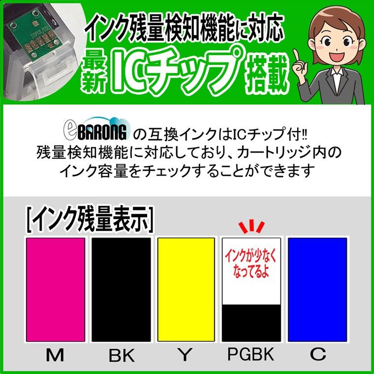 互換インク ICチップ