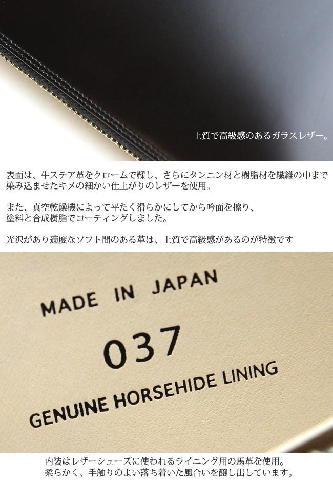 ポーター カウンター PORTER COUNTER 吉田カバン