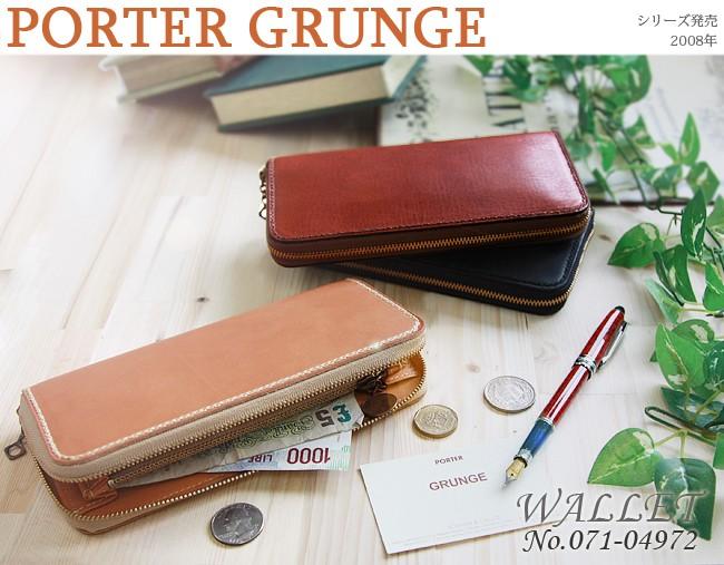 PORTER GURNGE グランジ 財布