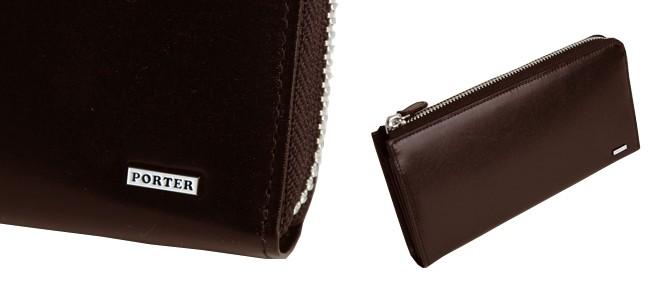 ポーター シーン 長財布