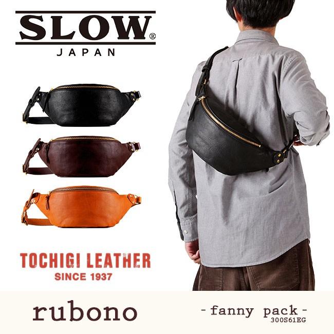 SLOW スロウ rubono ルボーノ fanny pack ファニーパック 300S61EG