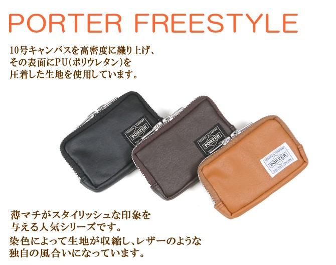 3082848382237d 吉田カバン/フリースタイル(PORTER FREESTYLE)コインマルチケース 【707-07178】