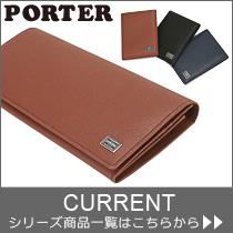 PORTER CURRENT