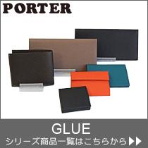PORTER GLUE