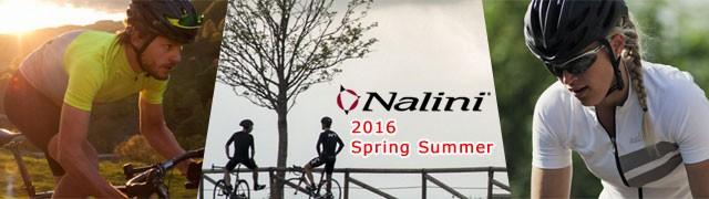 2016SS 春夏ウェア Nalini PRO/ナリーニプロ