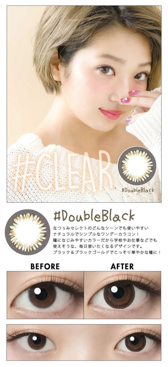 #CLEAR Double Black ブラック&ブラックゴールドでこっそり華やかな瞳に!