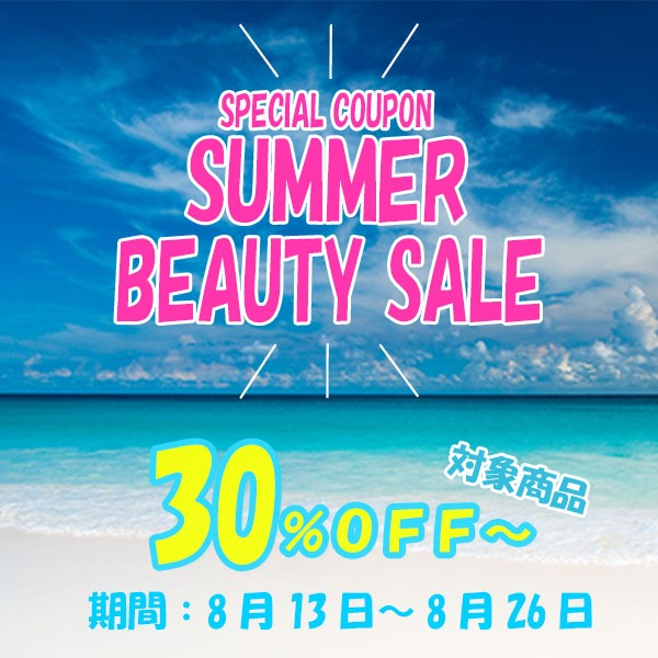 SUMMER BEAUTY SALE COUPON 30%OFF