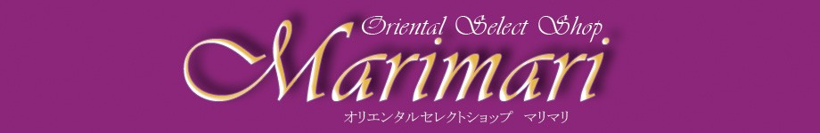Oriental Select Shop マリマリ