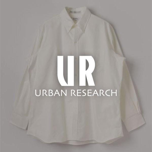 【URBAN RESEARCH】メンズ対象商品限定1,500円OFF!クーポン【タカシマヤファッションスクエア】