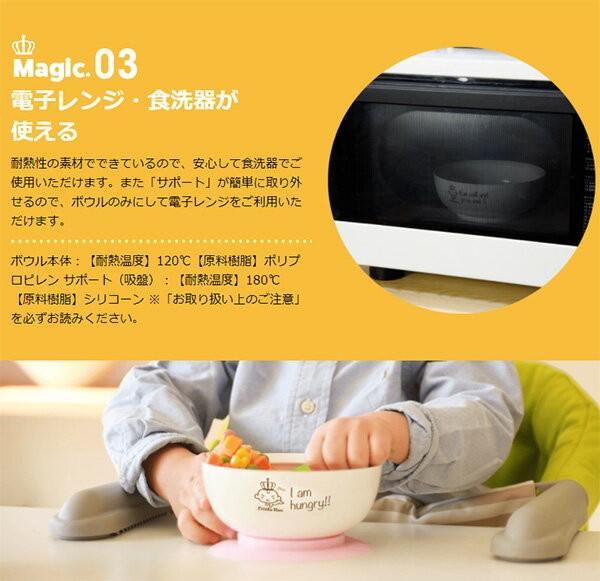 リトルレックス Little Rex ベビー食器 すくいやすい マンチートボウル Sサイズ ベビー食器セット シリコン 出産祝い 日本製 お返し 男の子 女の子 ベビー用品【2/8より順次出荷】