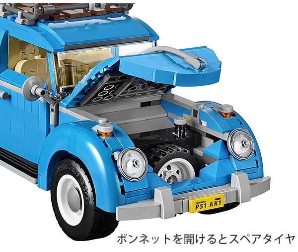 LEGO レゴ クリエイター エキスパート フォルクスワーゲンビートル # 10252 LEGO CREATOR EXPERT Volkswagen Beetle 1167ピース レゴ ブロック ドイツ サーフ系 世界一人気のある自動車 1960年代 マニアレゴ 送料無料