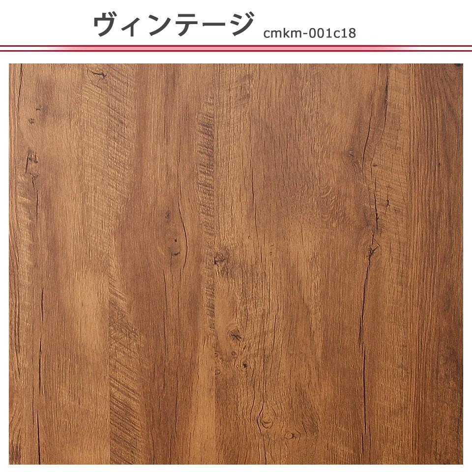 壁紙 木目 シール はがせる ウッド クロス 木目調 幅61cm のり付き 壁