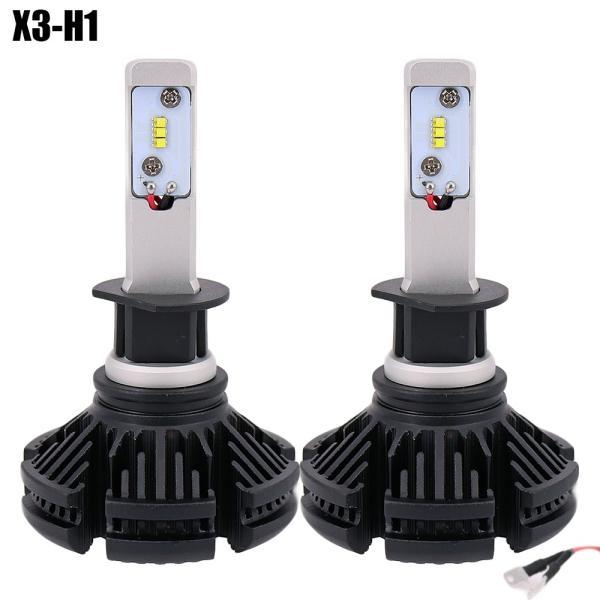 LEDヘッドライトフォグランプ H4 H1 H3 H7 H8/H11/H16 HB3 HB4車検対応 PhilipsZES2チップ 50W 3000K/6500K/8000K変色可能 12000LM 2本セット|sendaizuihouen-store|15