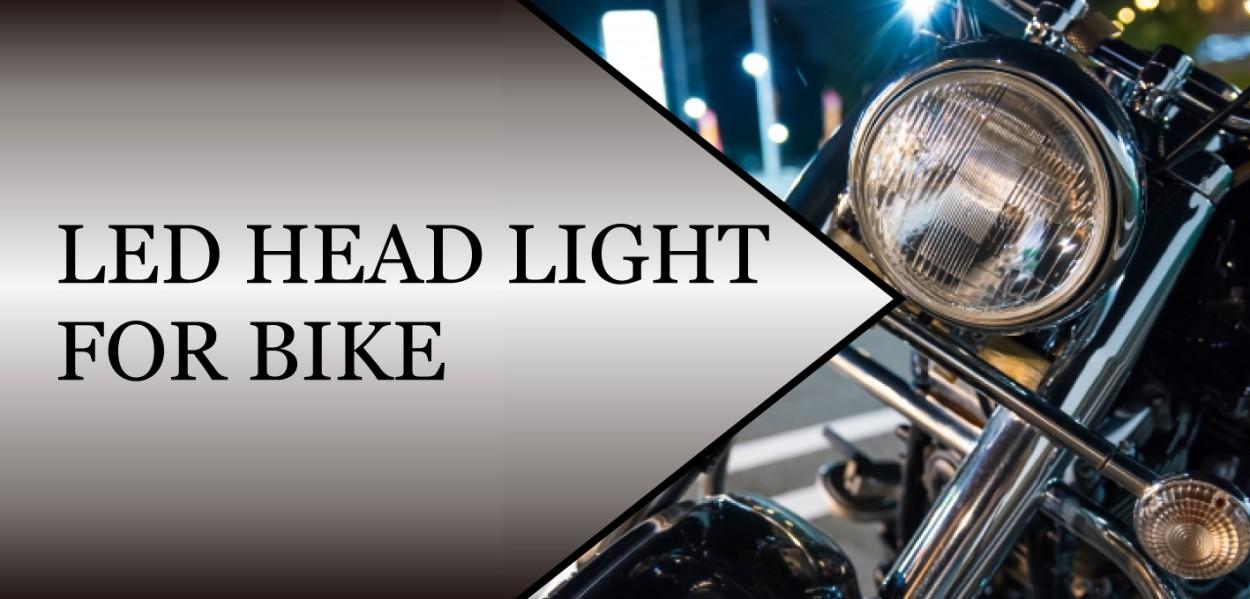 バイク用ヘッドライト