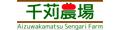 千苅農場Yahoo!店 ロゴ
