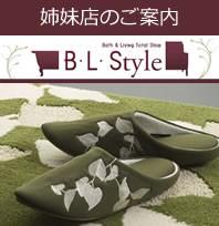 【姉妹店】B.L.Styleはこちら